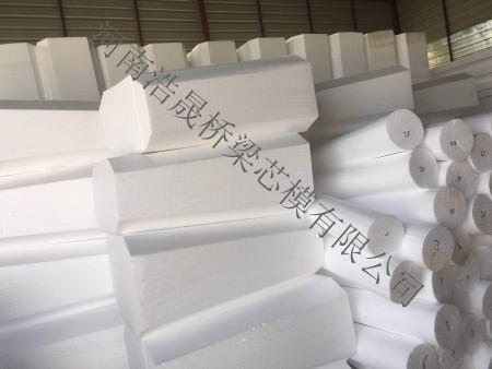 经过河南浩晟桥梁芯模厂家各位领导商议预计在甘肃地区设立分厂