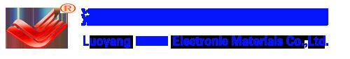 洛阳贝斯克电子材料有限公司