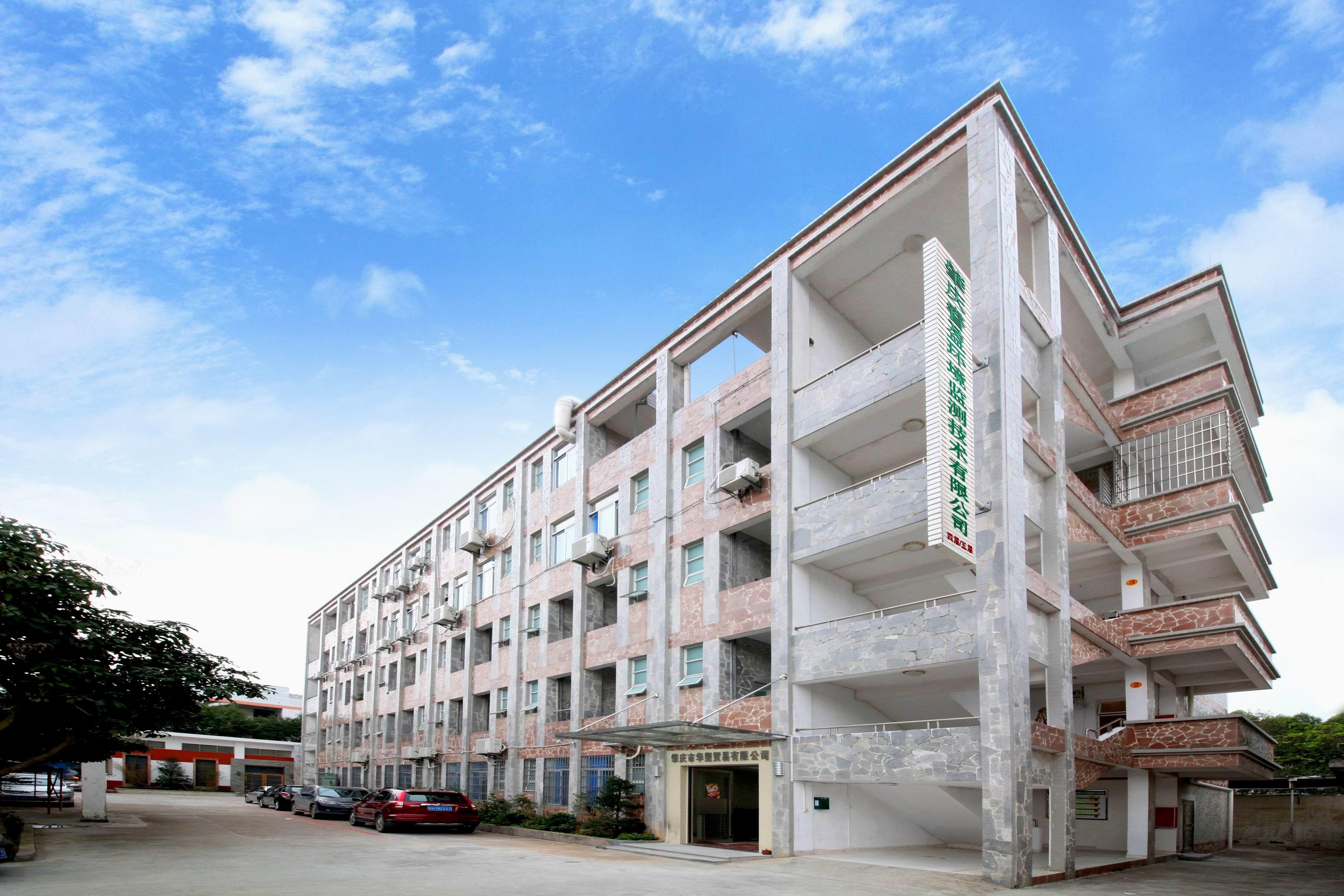 2013年肇慶睿盈環境監測技術有限公司正式掛牌成立。