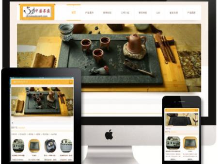 企業網站建設