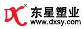 江西東星集裝袋噸袋廠