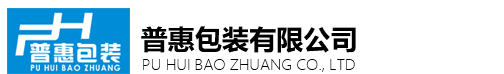 安阳市真人龙虎下载APP包装有限公司