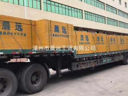 漳州晨远建筑千赢国际手机版销往绍兴