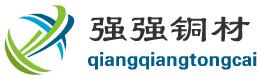 吴江市强强铜材加工厂