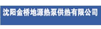 沈阳金桥地万博manbetx官网手机版万博manbetx官网网址有限公司