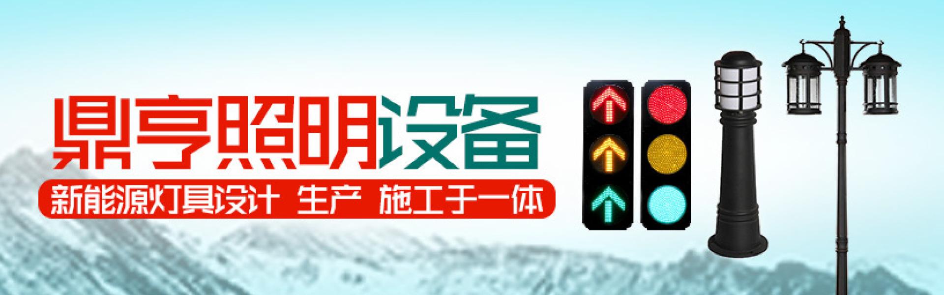 河北石家庄农村太阳能路灯生产厂家