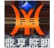 河北鼎亨照明设备有限公司