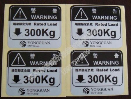 电子产品标签