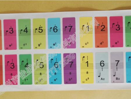 彩色琴鍵標簽