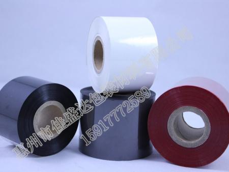 彩色打印碳带
