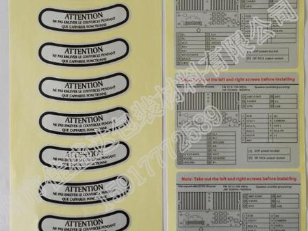 哑银产品标签