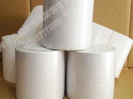 空白卷装标签
