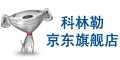 厨余垃圾处理器京东旗舰店