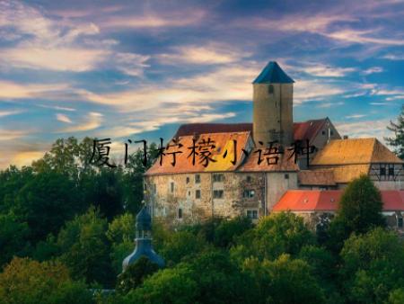 【海外就业】2019年美国公立中小学招聘对外汉语教师报名开始启动
