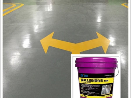 固化劑地坪相比于普通水泥地面有什么區別?