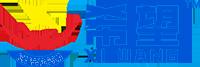 湖南星希望新能源科技有限公司