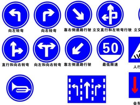 南宁交通指示牌安装厂家