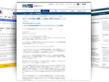 撰写新闻源发布规范和发布技巧-258商务卫士