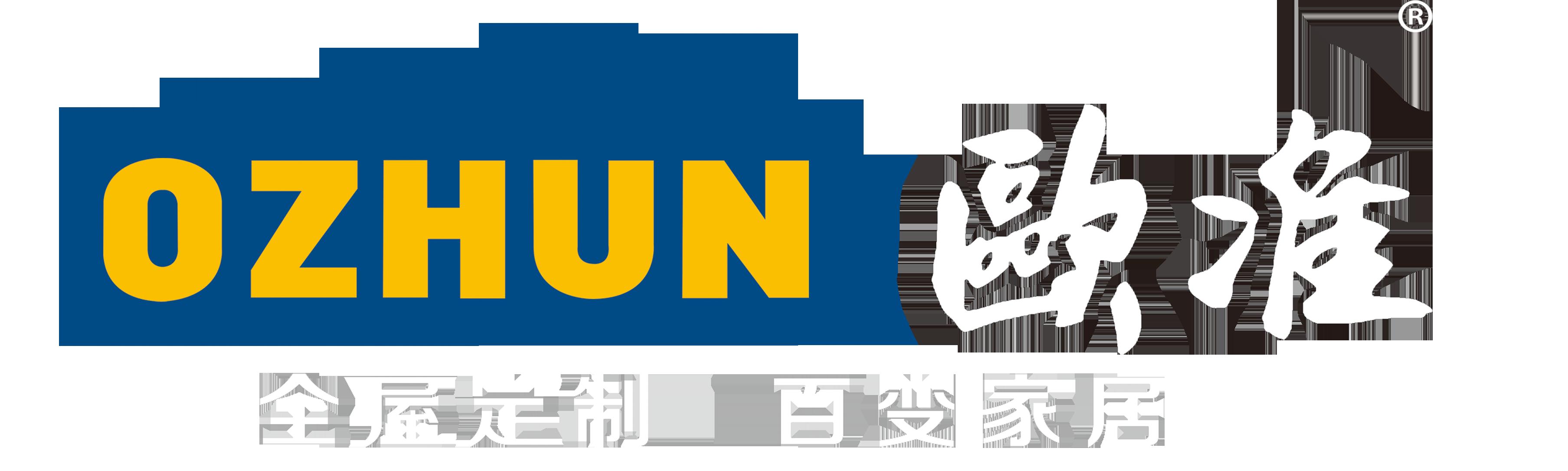 山東省歐準家具有限公司