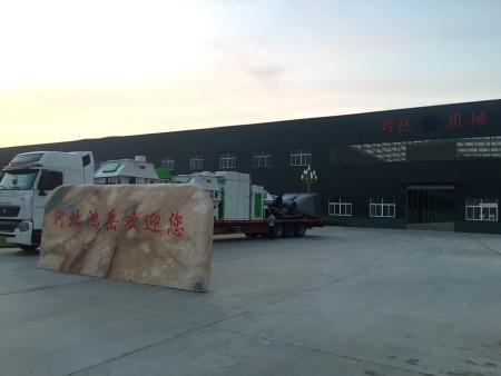 带您参观河北鸿岳机械设备制造有限公司生产基地