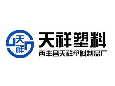 铁岭天祥环境科技有限公司