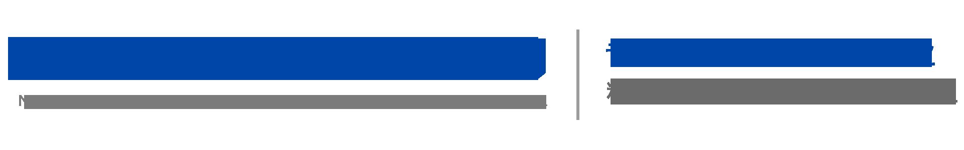 寧夏尚錦建筑工程有限公司