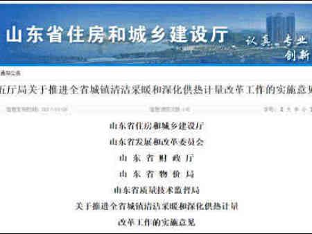 4亿元,拟招20家!北京昌平区2018年煤改热泵又下大单!