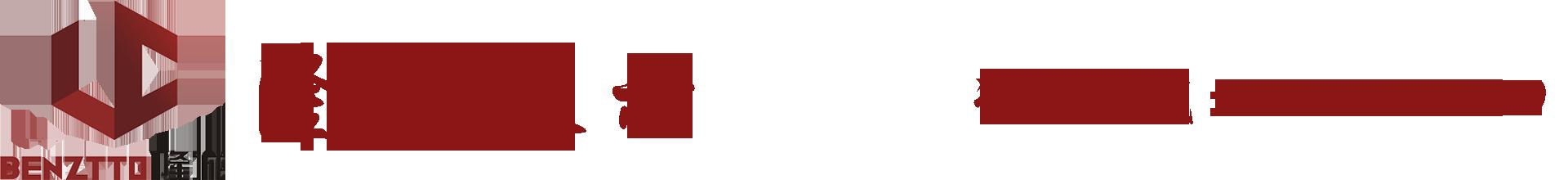 深圳市隆城展示有限公司1