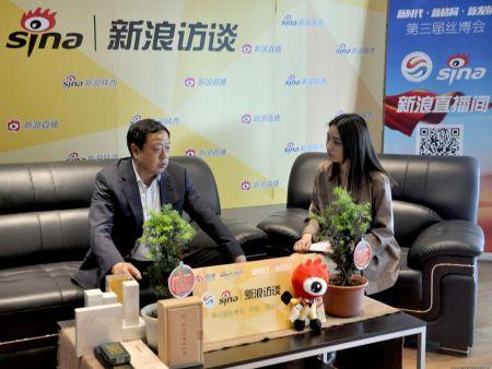 聚焦第三届丝博会 董事局主席刘志明做客新浪访谈