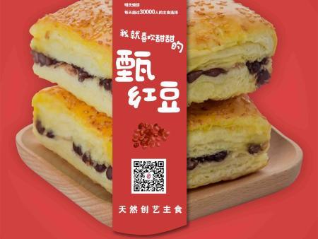 千赢国际安卓手机下载甄红豆千赢娱乐官网登录入口