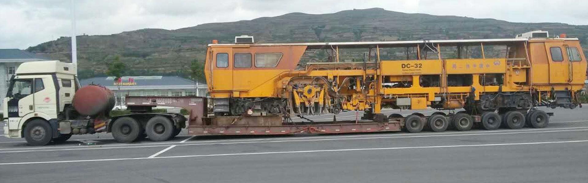 西安工程车火车头运输13892860095