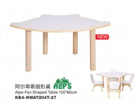 阿尔卑斯扇形桌