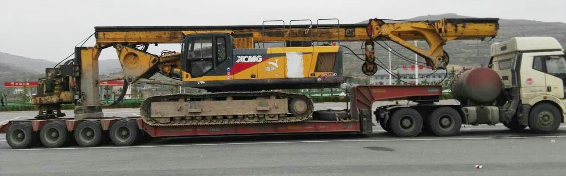 西安旋挖钻机运输13892860095