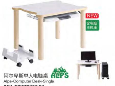 阿尔卑斯单人电脑桌