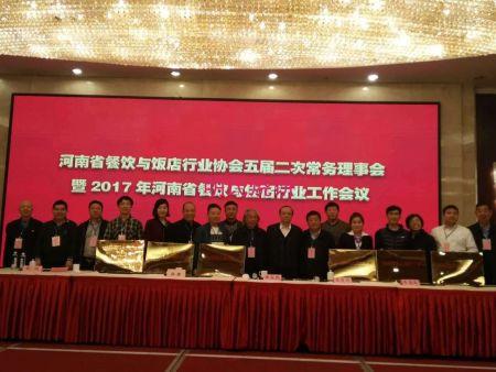 河南省重点连锁企业3