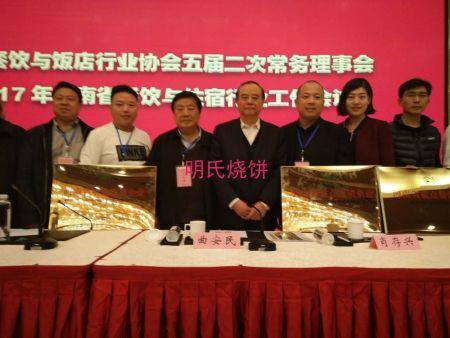 河南省重点连锁企业1