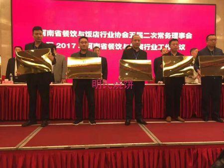 河南省重点连锁企业2