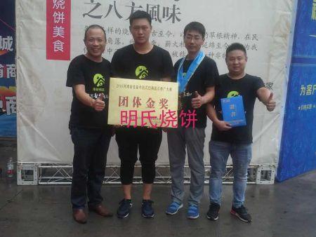 郑州展会3