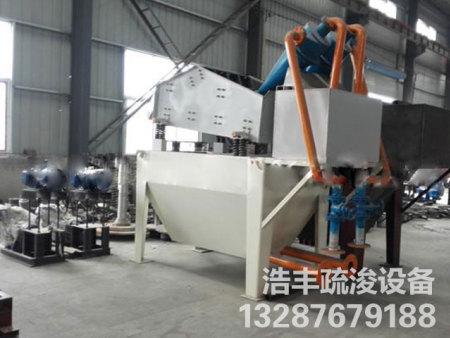 脱水型细砂回收机