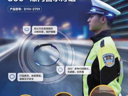 移动式LED道路交通信息显示屏