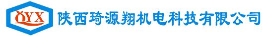 陝西猫咪视频機電科技有限公司