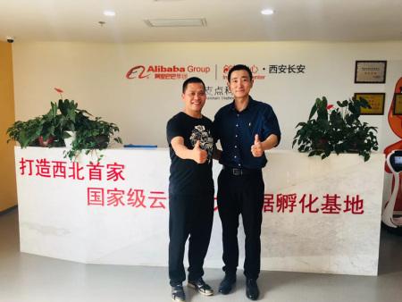 阿里巴巴集团高层领导赴陕西中楮农牧科技公司调研指导工作