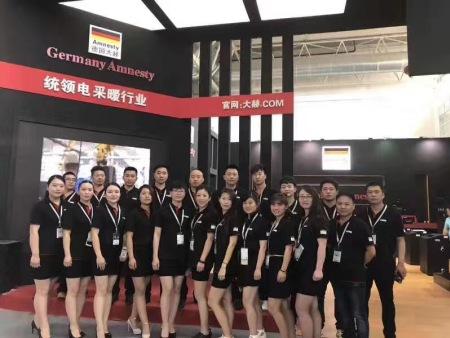 2018长春 第二届中国东北亚清洁能源(供暖)产业博览会