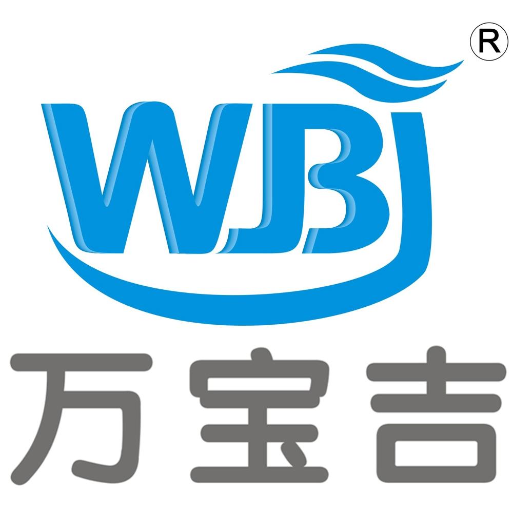 深圳市万宝吉科技有限公司