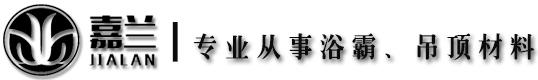 甘肃嘉兰照明电器销售有限公司