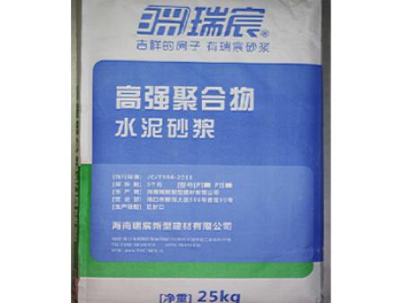 高强聚合物水泥砂浆