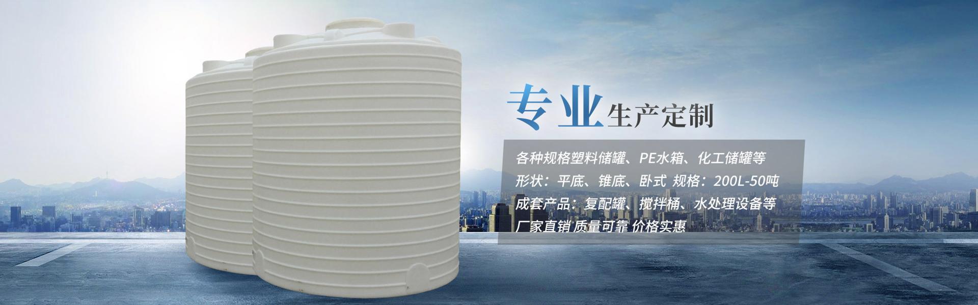 常州红宇轩塑料制品有限公司