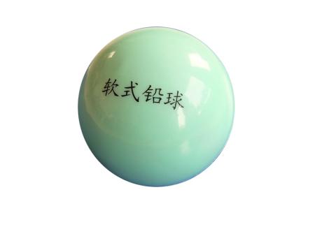 软式练习铅球|田径成套软式器材系列-沧州鸿艺文体器材有限公司