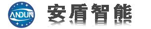 陜西安盾智能科技有限公司