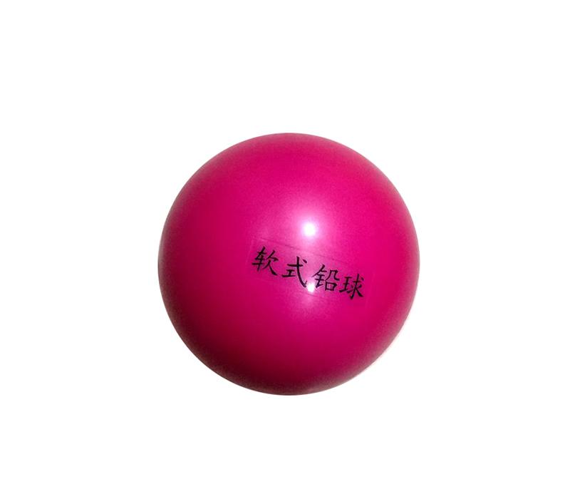 3kg 4kg 软式铅球